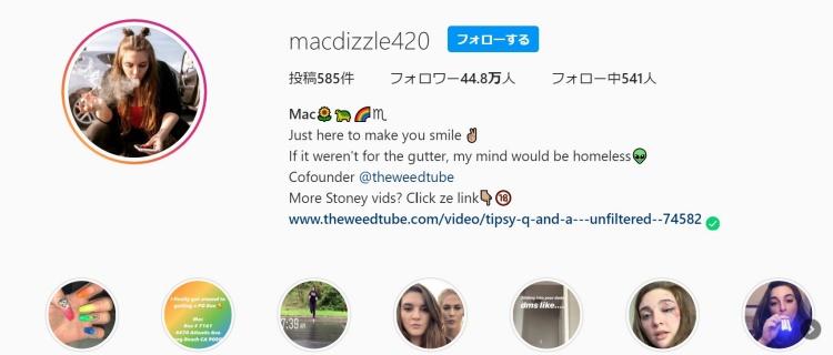Mac Dizzle|ルームメイトとの絡みも人気のチャンネルは必見