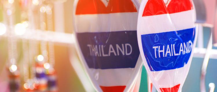タイのバルーン